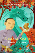 Shadow Sister, by Carole Wilkinson